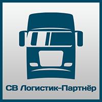 Доставка автомобилей автовозами в любую точку России
