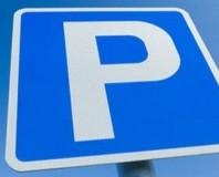 Парковки в Москве сократят на метр